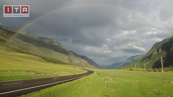 road_to_altai