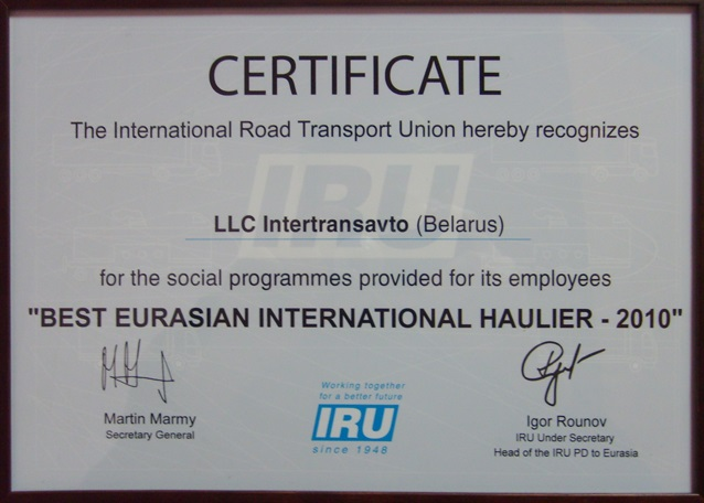 History and Certificates of Our Company | Intertransavto ...